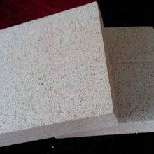 無石棉硅酸鹽板CAS鋁鎂質保溫板,環保無石棉硅酸鹽板復合硅酸鹽板價格實惠圖片