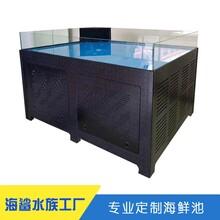 祁陽永州海鮮池定做廠家 1.5米超市養魚池