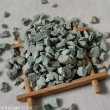 北鑫批发大棚多肉用绿沸石 污水处理用绿沸石颗粒