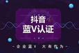 阳江抖音短视频拍摄,抖音广告拍摄