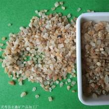 厂家直销供应各尺寸 黄晶砂 石英砂水族 造景砂