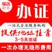 廣州外資注冊公司 注冊廣州外資企業