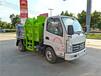 國六自裝卸式垃圾車品牌