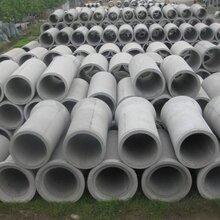 桂林DN400混凝土水泥管價格 量大從優