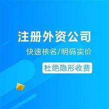 廣州代理記賬代理公司名單