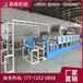 高崎砂紙絨布復合機,宜春砂紙復合機質量可靠