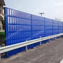 上海高速聲屏障報價 隔聲屏障圖片