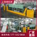 天津砂纸复合机经久耐用,砂纸背绒背胶复合机