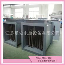 福建风道加热器价格 风道加热器设备 品质优良