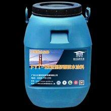 耐博仕防腐防水,大同耐博仕FYT-1桥面防水品质优良图片