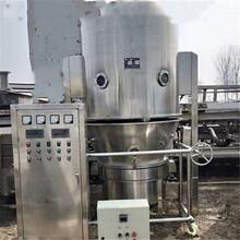 專業的二手沸騰噴霧干燥機圖片