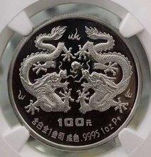 长沙连体钞收购图片