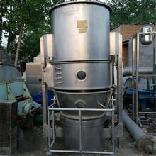 二手低溫噴霧干燥機推薦 二手實驗室噴霧干燥機報價圖片