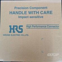HRS连接器FX23-80P-05SV20原厂优势订购图片