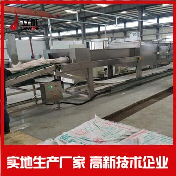 郑州微波加热设备厂家 微波加热设备 免费安装调试