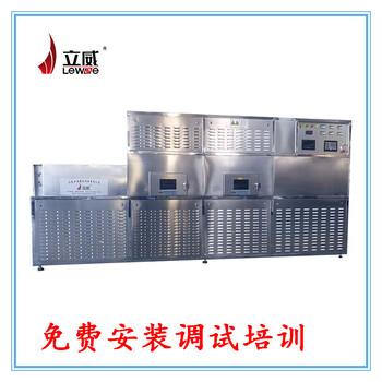 西安小米烘焙机规格 微波烘焙机 工艺精良 性能优异