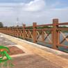 铜陵仿木护栏 水泥仿木护栏 施工简单快捷