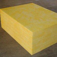 郴州玻璃棉质量可靠图片