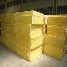 武汉玻璃棉服务周到图片