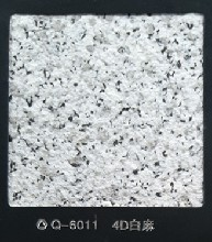 貴州供應水包砂多彩漆 水包砂仿石漆 性價比高圖片