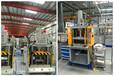 鑫振鋁制品壓鑄件沖邊機,威海油壓切邊機安全可靠