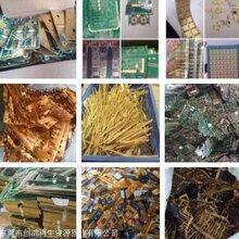 镀金回收提炼加工 东莞电镀镀金回收 深圳电子镀金回收