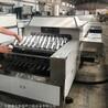 无锡铝外壳超声波清洗机 履带式电容器铝壳除油清洗线