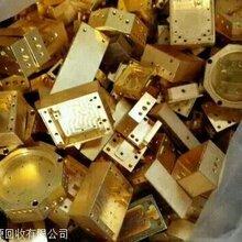 深圳镀金回收 广州收购镀金 高价镀金回收