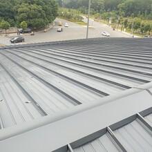 鋁鎂錳板0.6-1.2mm厚YX65-380型銀灰色鋁鎂錳屋面板現貨生產圖片