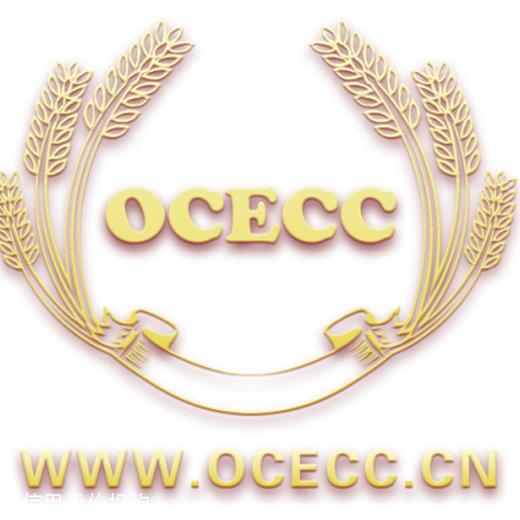 寧波職業信用評價網含金量報價