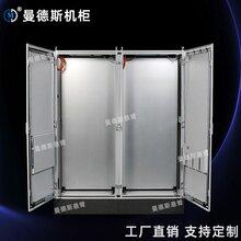 现货plc控制柜 仿威图机箱机柜 配电柜配电箱定做 防护等级ip65图片