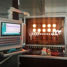 悬臂控制箱6085悬臂组件70100悬臂连接件4460/5575悬臂接头支架图片