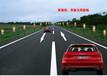 立達通誘導燈性能可靠,霧天公路行安全誘導