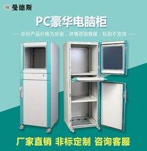pc电脑柜 工业电脑显示器机柜 仿威图型材控制柜 19英寸屏网络柜图片
