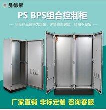 上海仿威图控制柜plc机柜配电箱配电柜sus304不锈钢机柜厂家图片