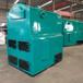 永興燃生物質熱水鍋爐,蘭州永興供暖熱水鍋爐