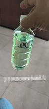 華中石化-10號國標車柴,安慶柴油批發代理