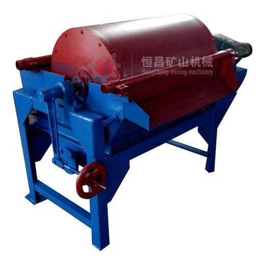 海南新款磁选机定制滚筒磁选机钛铁矿选矿设备