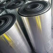 华美橡塑胶水厂家,咸宁供应橡塑胶水厂家直销图片