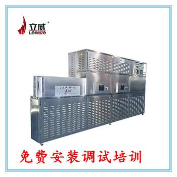 西安花生烘焙機廠家 微波烘焙機 可加工定制