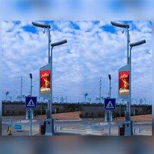 LED燈桿屏 戶外P4\P5路燈廣告屏  智慧路燈屏
