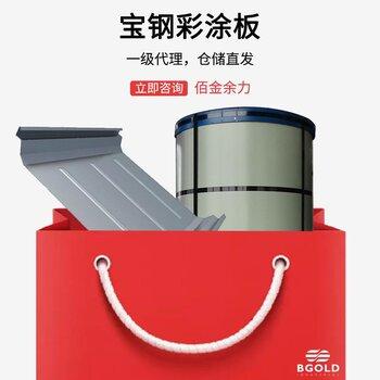 天津寶鋼鋅鋁鎂畜牧板 高氮環境