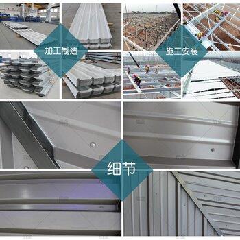 山東東營市寶鋼高鋁鋅鋁鎂彩涂板 高氮環境