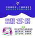 广元拼多多闲鱼店群软件招商代理,拼多多小象软件