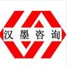 正规ISO27001认证标准培训 ISO27000认证 提升行业竞争力