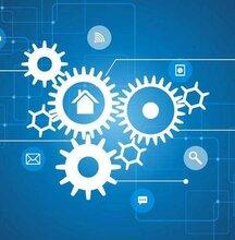 工业互联网补助 靠谱的工业互联网补助公司 工业互联网补助咨询