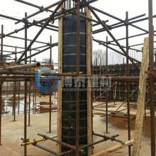 河南鄭州電力基礎圓柱模板量大從優圖片