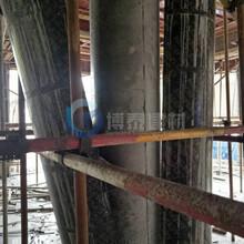 博泰電力圓模板,河南開封電力基礎圓柱模板廠家直銷圖片