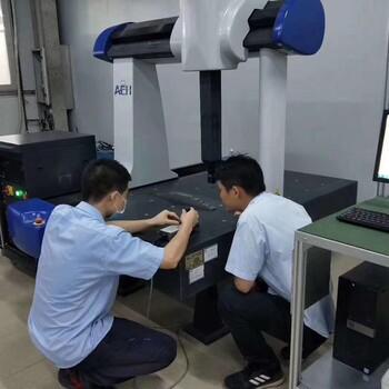 福清市电动振动试验台压力表校验第三方机构