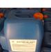 贝尼尔优质水处理化学品空调用阻垢剂反渗透阻垢分散剂供应
